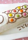 こいのぼりロールケーキ★2011★