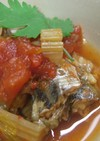圧力鍋で★小あじとセロリの簡単トマト煮