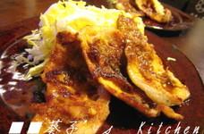 【カリっジュワ~我が家の生姜焼き】