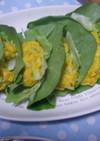 かぼちゃの柏餅風サラダ