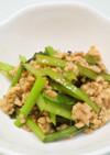 小松菜と鶏挽肉の炒め物