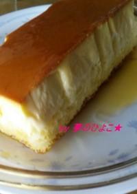 100均パウンドケーキ型でプリンケーキ