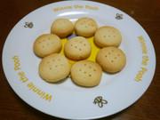 簡単*さくさくほろほろレモンクッキーの写真