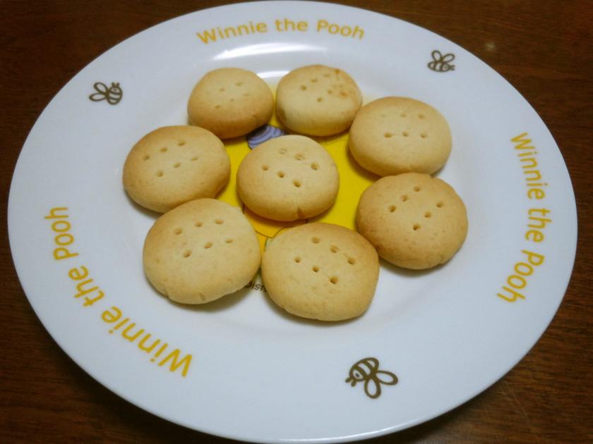 簡単*さくさくほろほろレモンクッキー