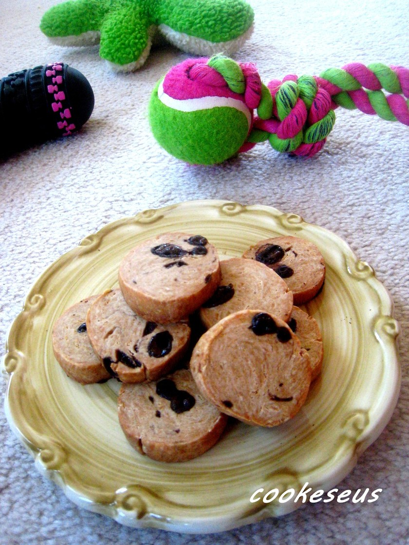 キャロブチップ&PBのクッキー♪犬用