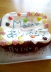 ギャルごはん☆HB濃厚簡単チーズケーキ