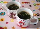 マグカップで作れちゃう☆わかめスープ