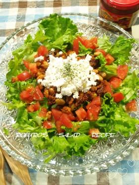 ➏ チリビーンズのサラダ ➏