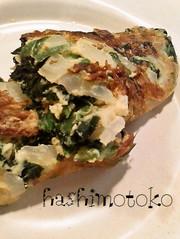 たっぷり野菜のオムレツの写真
