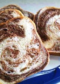 HBで★一番簡単なマーブル食パン★