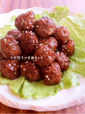 肉団子の甘酢あん☆