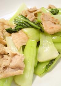 チンゲン菜と豚肉の炒め物☆あっさり味