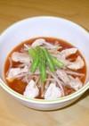 ヒンヤリさっぱりトマト味冷麺