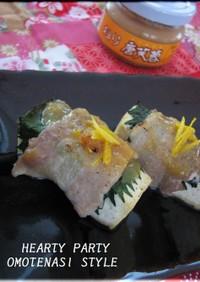 豚肉と豆腐のゆず味噌焼き