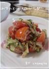 ドレッシングde簡単トマトとツナのサラダ