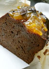 ○ふんわりオレンジが香るチョコケーキ○