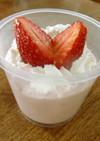 練乳入りで濃厚☆イチゴのミルクプリン☆