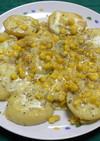 フライパンで、ポテトとコーンのチーズ焼き