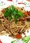 挽肉とプチトマトのぺペロンチーノ