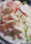 十勝スマートチーズでうまみフルーツサラダ