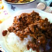 簡単☆台湾屋台の味♪魯肉飯!!の写真