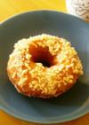ミスド風☆ドーナツの黄色い粒々シュガー