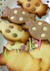 トースターで☆型抜きクッキー