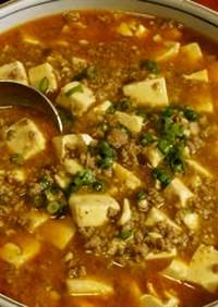痺れる麻婆豆腐