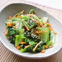 簡単ナムル風で小松菜タップリ!