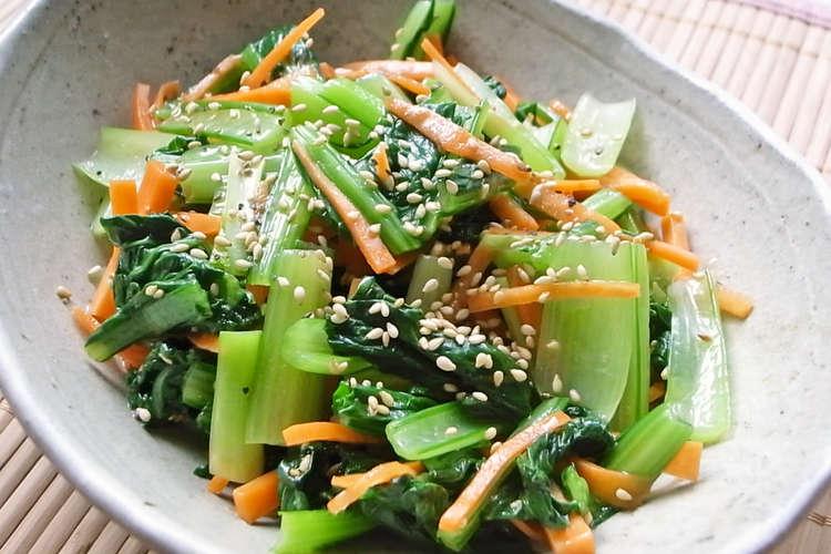 人気 小松菜 レシピ