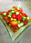 オクラとトマトの和風サラダ ポン酢ジュレ