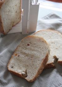 フルグラ食パン