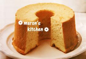 私のプレーンシフォンケーキ