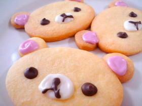 クッキー☆コリラックマ