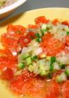 野菜ドレッシング♪サーモンのカルパッチョ