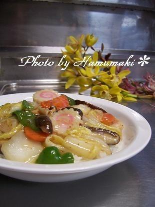 野菜たっぷり☆我が家の中華丼♪