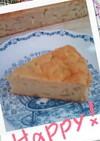 高野豆腐とりんごのケーキ