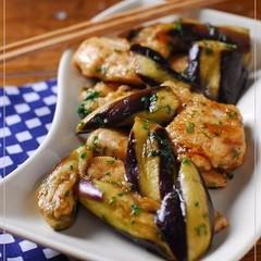 茄子と鶏ムネ肉の大葉醤油炒め