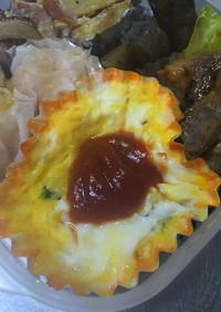 ☆簡単☆お弁当に☆レンジで卵料理