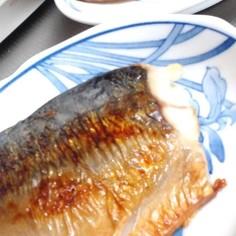 フライパン☆焼魚