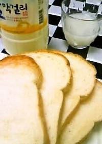 マッコリdeパン。
