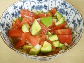 新タマネギで☆トマトとアボカドのマリネ風