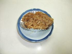 超簡単!豚肉の生姜焼き