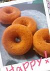 赤パプリカすりゴマ焼きドーナツ
