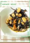 ➏ ひじきと煮豆のたいたん ➏