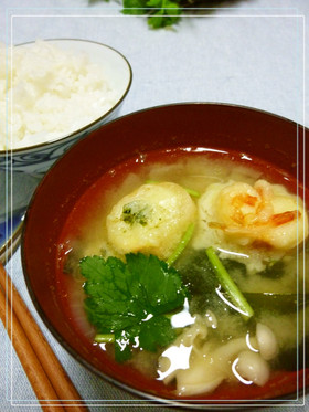 和麩ぅ オニオン味噌スープ