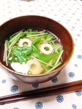 水菜とちくわの味噌汁
