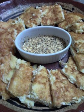 豆腐とたまごのふわふわ焼き