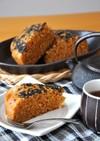 岩手の黒糖蒸しパン*がんづき*フークレエ