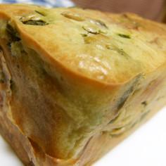 ケークサレ♡スマートチーズ入り